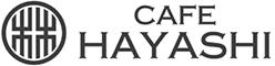 CAFE-HAYASHI ホームページ用ロゴ