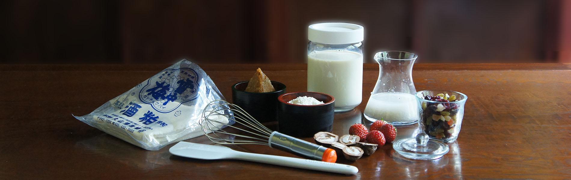CAFE HAYASHI 発酵食品